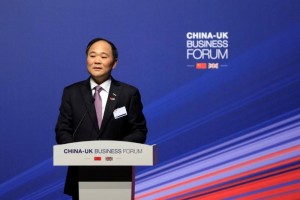 FILE PHOTO: Li Shufu, chairman of Geely Holdings, speaks at the China-UK business forum in Shanghai, China February 2, 2018. REUTERS/Stringer