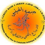 Zagora : «L'Afrique créative» à l'honneur