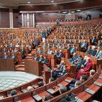 Dépôt des candidatures pour l'élection des membres de la Chambre des Conseillers